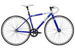 Hoy Track Bikes